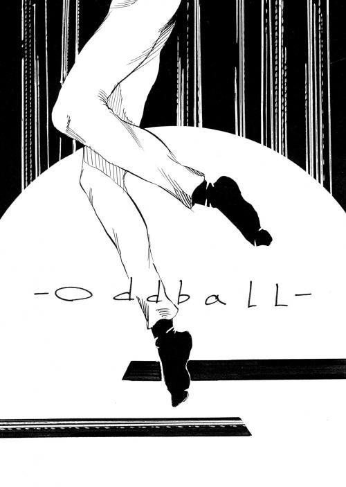 「oddball」