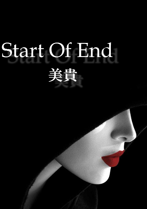 Start Of End