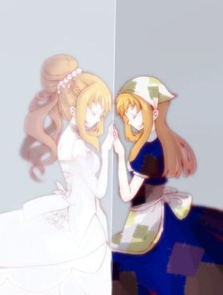 双子のシンデレラ