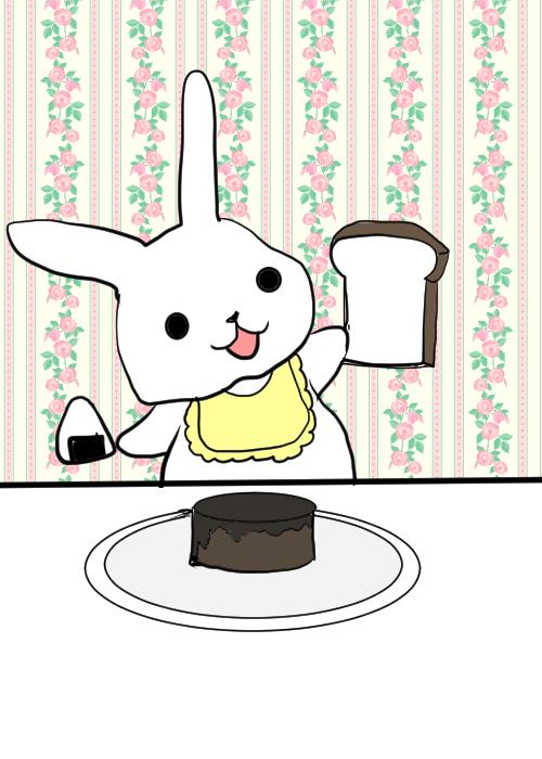 食べるのだーいすき