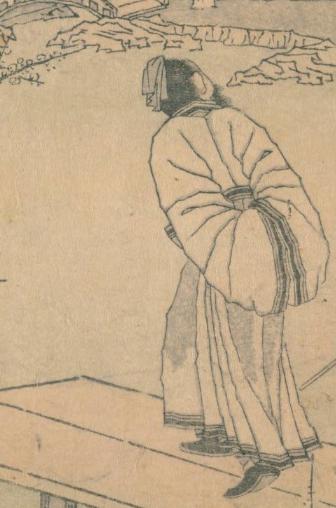 屍穴を見るは、冥府の使者 殺しの技・羅刹の鍼