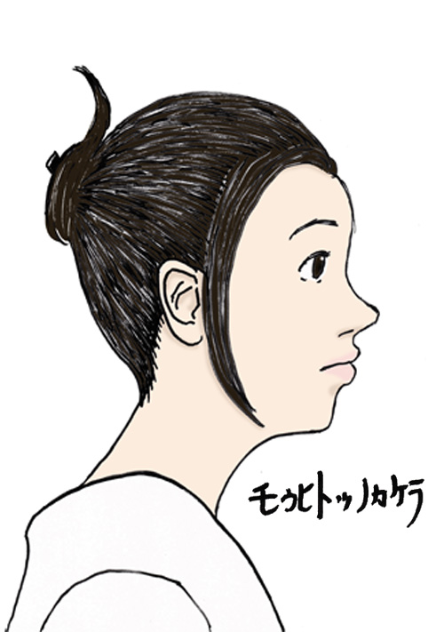 モウヒトツノカケラ(前)