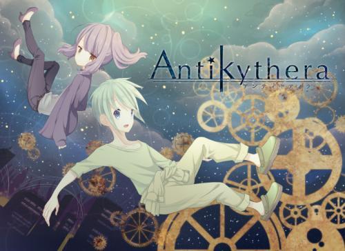 Antikythera(アンティキティラ)